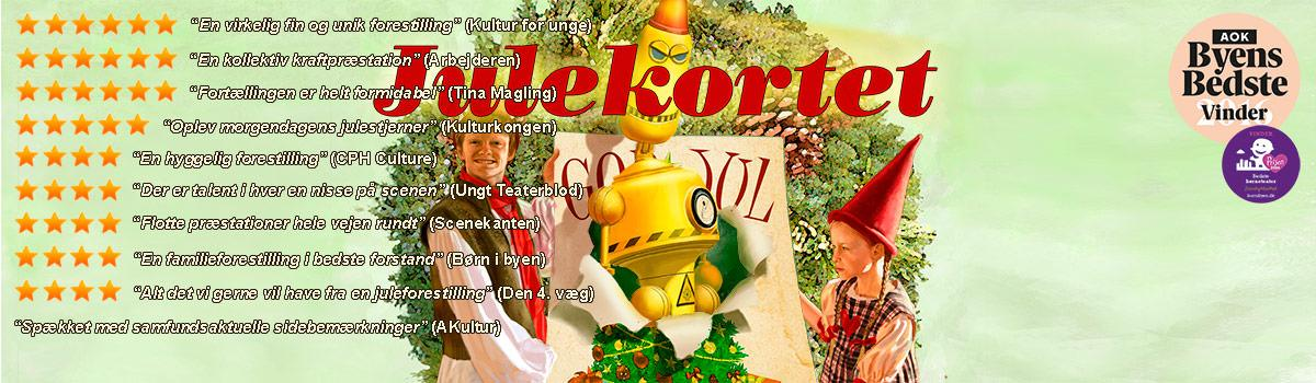 Julekortet - En teater musical fra Glassalen i Tivoli