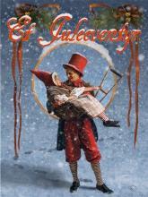"""Plakat for Eventyrteatrets julemusical """"et Juleeventyr"""", Glassalen i Tivoli 2012"""