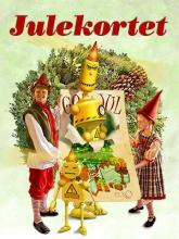 """Plakatbillede for Eventyrteatrets julemusical """"Julekortet"""", opført i Glassalen i Tivoli november-december 2018"""